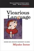 vacarious-language book cover image